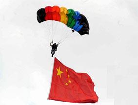 解放军跳伞队在港预演