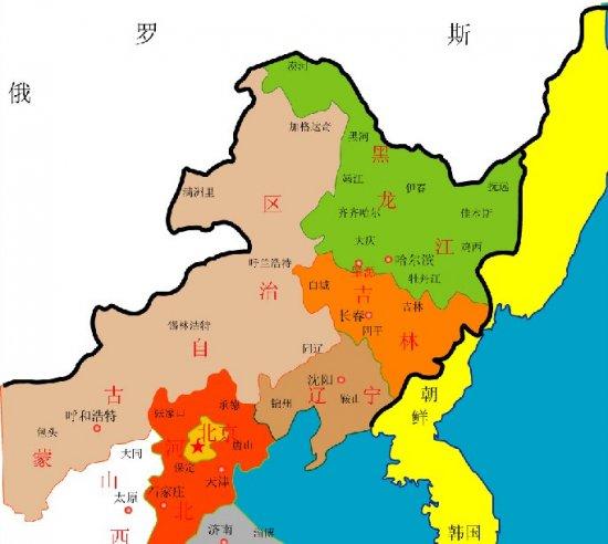 资料图:中国东北地区-内幕惊人看了就知道 中美国土面积究竟谁大