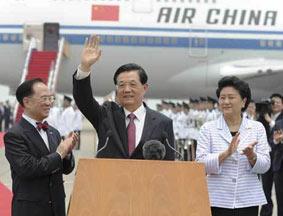 胡锦涛抵达香港机场