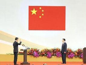 胡锦涛出席香港特区第四届政府宣誓典礼