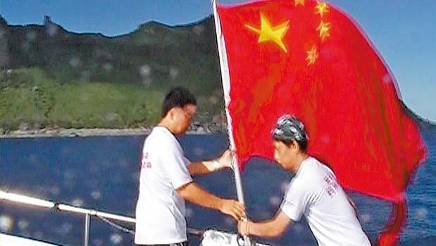 在中国留学的日本人_台保钓挥舞五星红旗称忘带青天白日满地红旗_军事_环球网