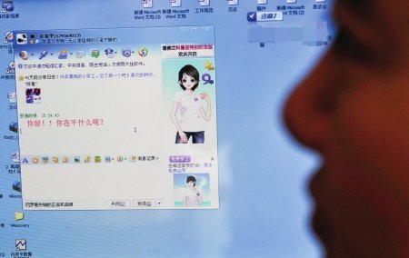 14岁女生嫁17岁网友 疑因学习压力大(图)_文