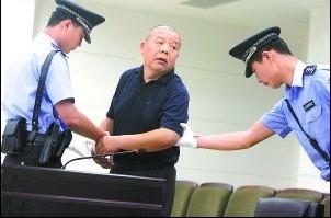 """相声演员刘惠""""酒驾""""案开庭 拘役四个月"""
