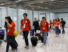 代表团抵京