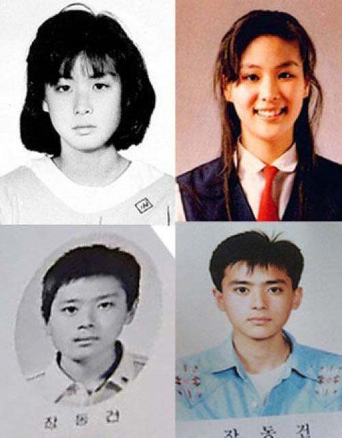 张东健高小英夫妇青涩毕业照曝光 眉清目秀