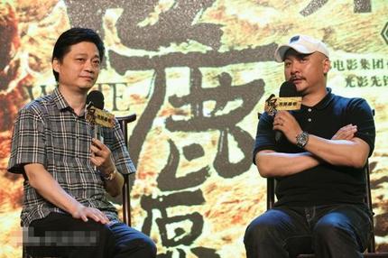 《白鹿原》9月13日公映 王全安:情欲戏得体