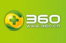 360用户网购被骗最高可获得3.6万元现金赔付