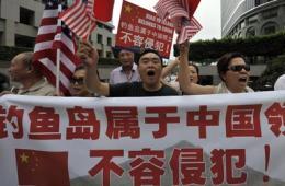 美华人向日领事馆抗议