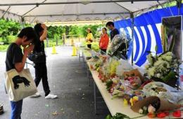 日本祭奠夭折熊猫宝宝