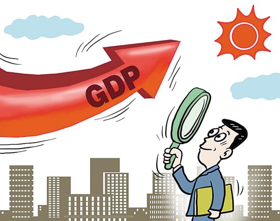 纠结于GDP增速下滑没有意义