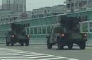 国产超低空防空导弹