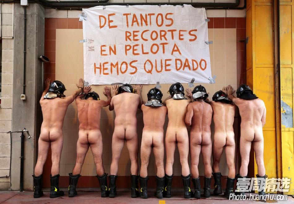 消防员裸体抗议——西班牙 - 金色夕阳 - 金色夕阳