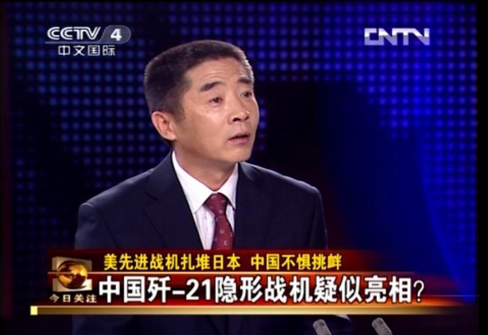 央视探讨歼21粽子机是否上航母 或9月首飞