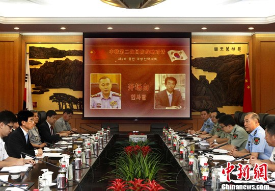 中韩军方高层对话国防战略
