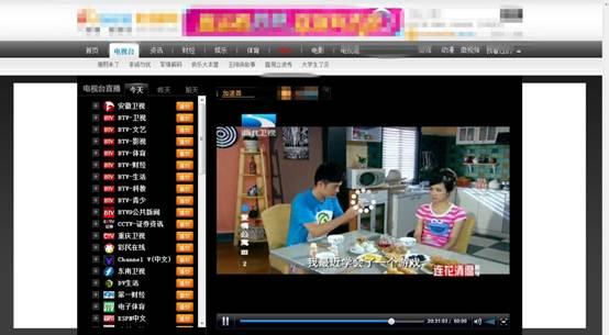优酷发布《爱情公寓3》维权声明 严厉打击盗版