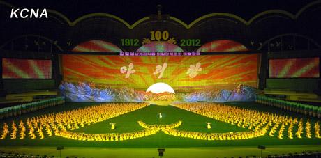 朝鲜大型团体操和艺术演出《人民的国家》在平壤举行首