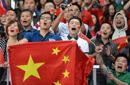 中国的非主流奥运