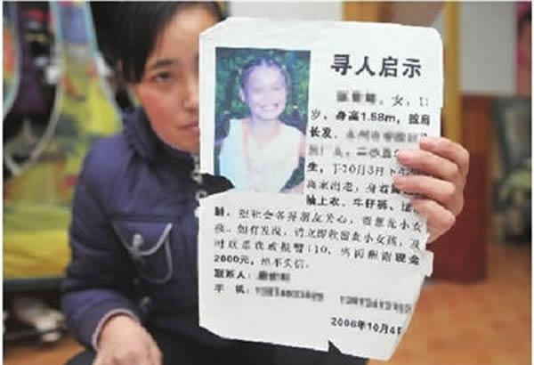 新华社:欺负完女儿欺负母亲 怎能这样对待人民