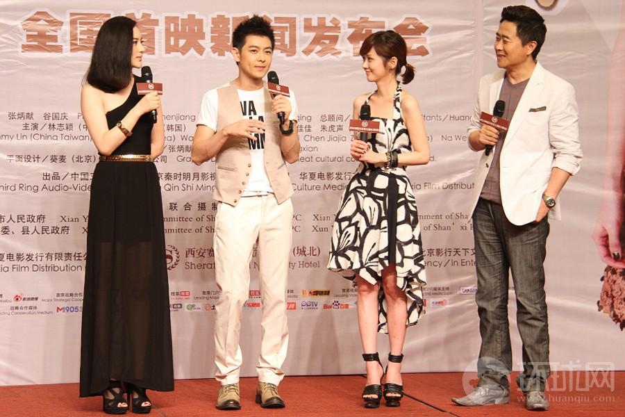 张娜拉 林志颖同台亮相活动被拍,网友:大家的注意力都