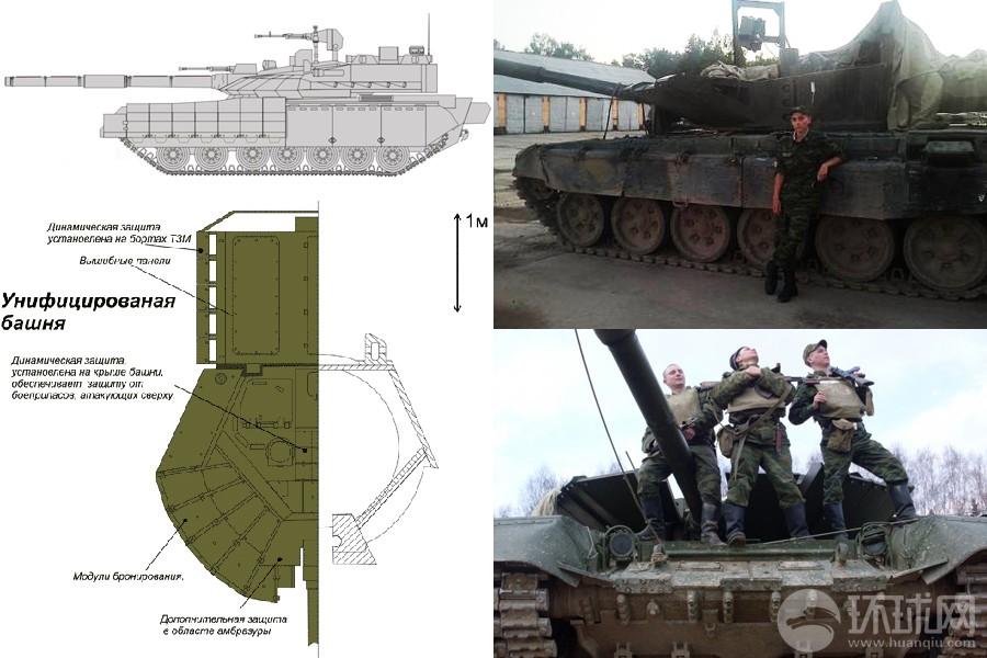 推推99登录_你信吗?俄军计划2015年装备T-99主战坦克_军事_环球网