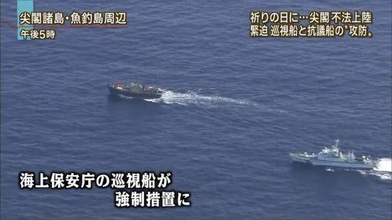 中日钓鱼岛矛盾不可调和 中国须做好军事准备 - 中国娃 - 中日关系网