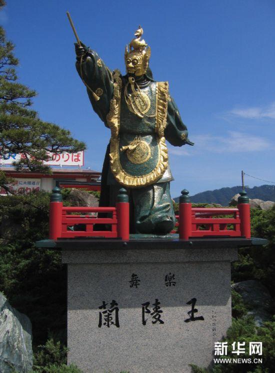 日本新闻视频_宫岛 最受外国人欢迎的日本景点_旅游_环球网