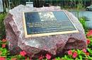 盘点五花八门观光点 奥巴马初吻地建纪念碑