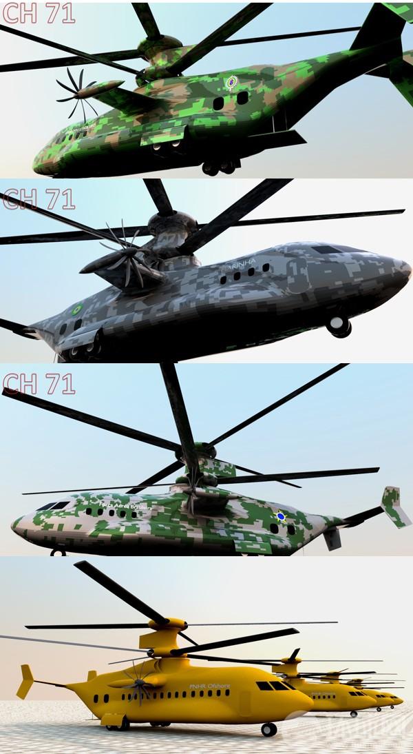 重型直升机_谁说直升机没有未来?美科幻旋翼机震撼登场_军事_环球网