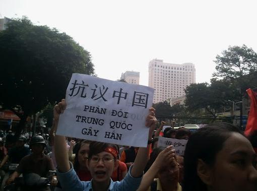 中国当代外交最痛心一页:越南背信弃义反咬