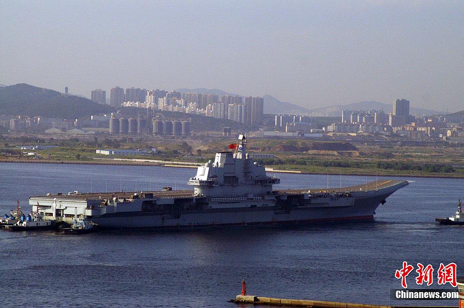 中国航母平台第十次海试出航 将迎台风洗礼(组图) - 春华秋实 - 开心快乐每一天--春华秋实