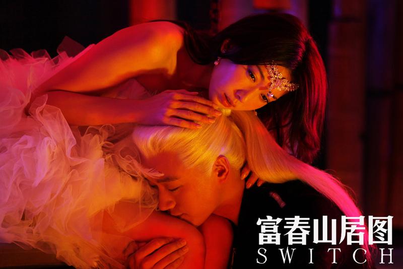 《富春山居图》林志玲与佟大为含泪相拥 娱乐
