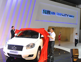 吉利全球鹰GX7 2.4L DSI 6AT 成都车展上市
