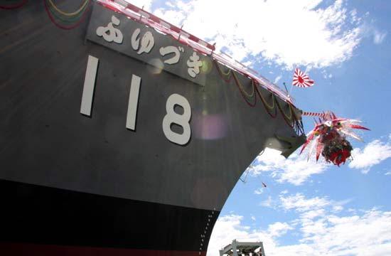 日本海自第四艘秋月级导弹驱逐舰下水