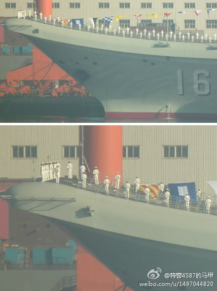 16号航母平台甲板疑似布置会场