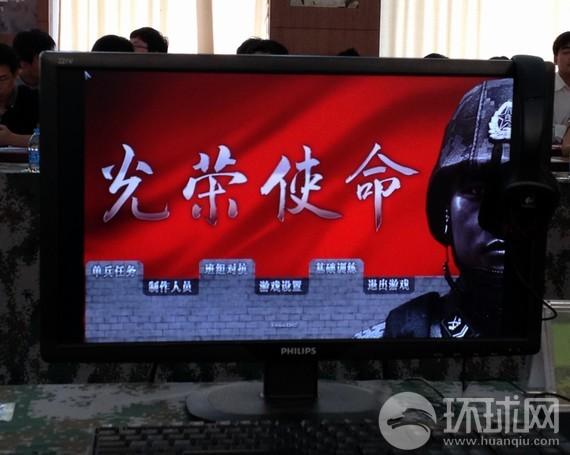 《光荣使命》解放军首款军游9月18日正式发行