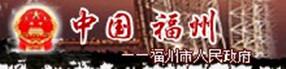"""保定清苑政法委介入""""所长疑让民警'顶罪'未被起诉""""案"""