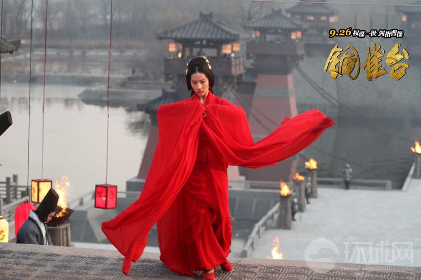 铜雀台 曝刘亦菲造型 红衣起舞暗藏杀机