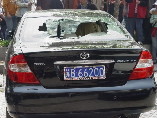 豐田車被砸