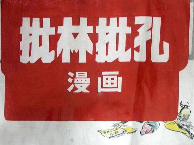 ...毛泽东在对王洪文、张春桥的谈话中指出林彪同国民党一样都...