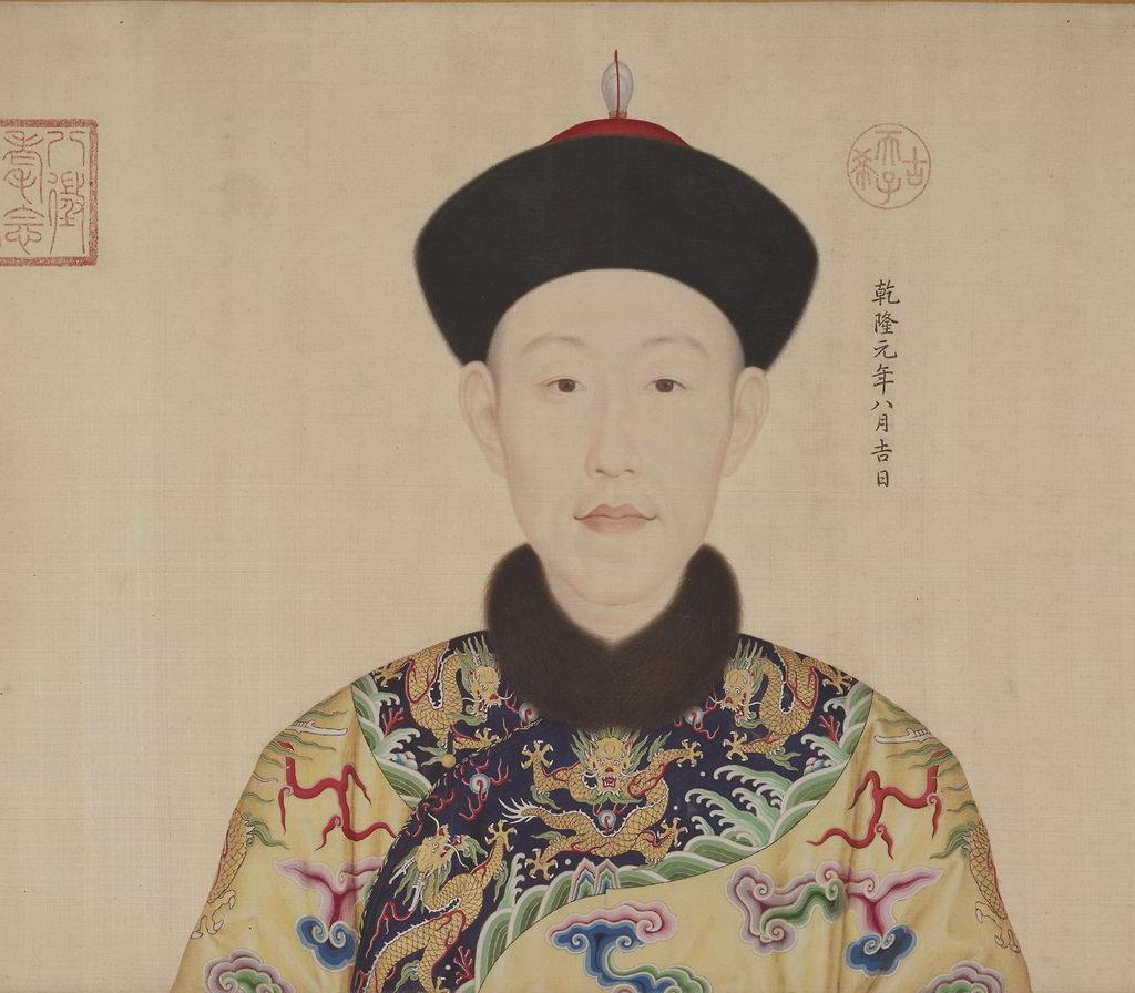乾隆皇帝:爱新觉罗·弘历(1711-1799年)康熙五十年八月十三日子图片