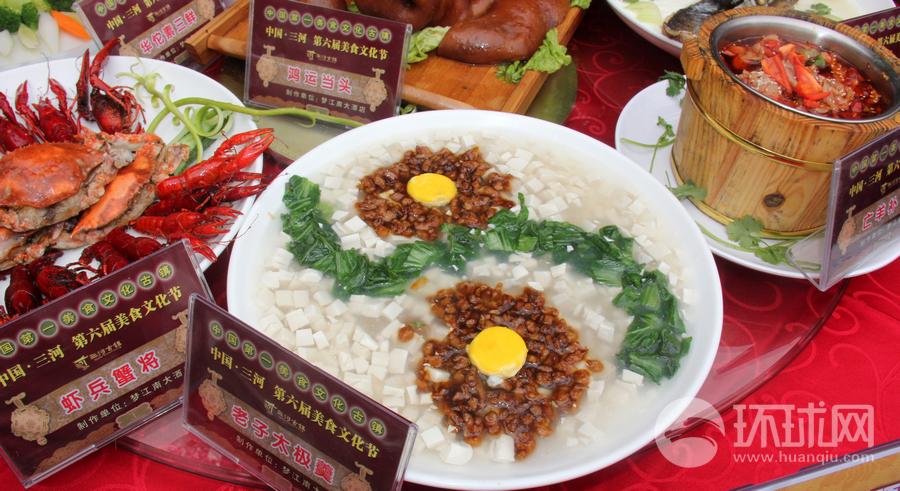在舌尖上品味中国第一美食文化古镇:三河镇电视剧张卫健关于的美食图片