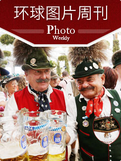 环球图片周刊 2012年第39周