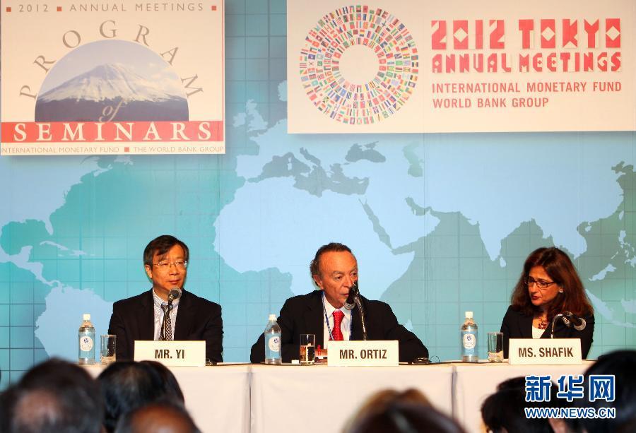 央行副行长易纲日本出席IMF和世行年会