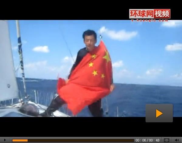 郭川环球航行试航 经钓岛不惧日船纠缠