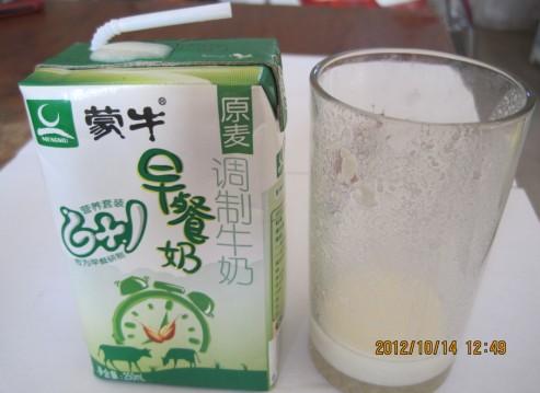 蒙牛儿童牛奶被指变质 消费者:蒙牛一直在耍人。
