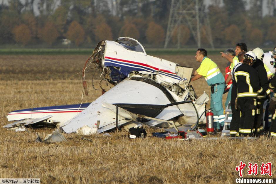 飞行员 身亡 荷兰 两名/荷兰两小型飞机坠毁两名飞行员身亡(1/3)