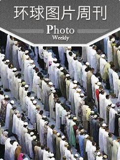 环球图片周刊 2012年第43周