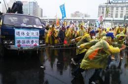 """台湾劳工在凯道大游行:蛋洗""""总统府""""前"""