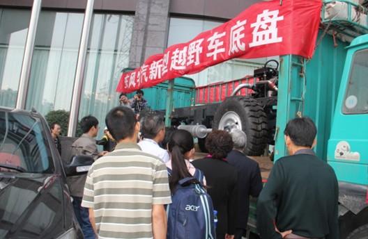 中国越野车改装车大取得圆满a露布塞露布买哪里在图纸拉图片