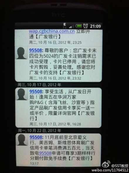 短信购卡到底如何操作?官网说的看不懂?